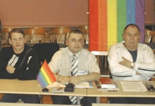 ЛГБТ организация