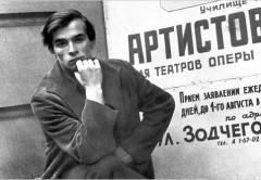 Ленинградское хореографическое училище, 1960