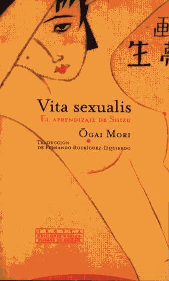 Мори Огай (1862-1922) «Сексуальная жизнь» («Vita sexualis», 1909)