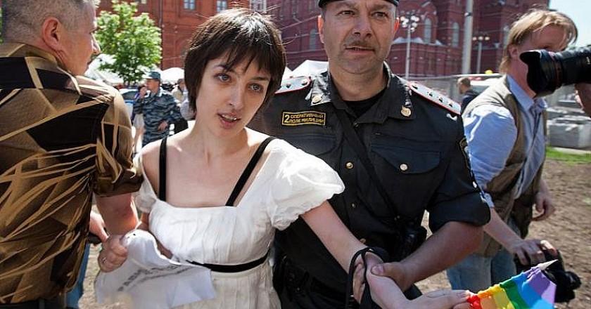гей прайд в Москве