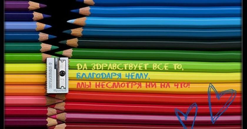 Дискриминация гомосексуалов в России