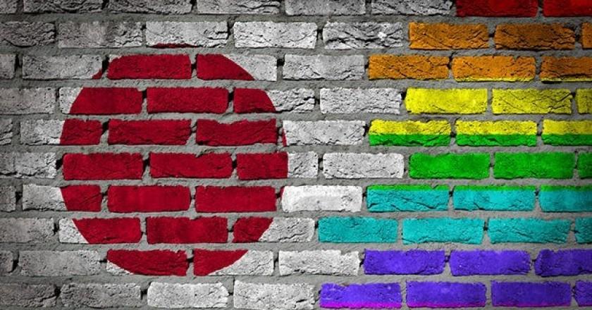 ЛГБТ в Японском обществе