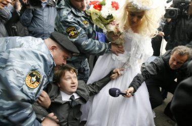 Хочу познаком гей москва фото 391-464