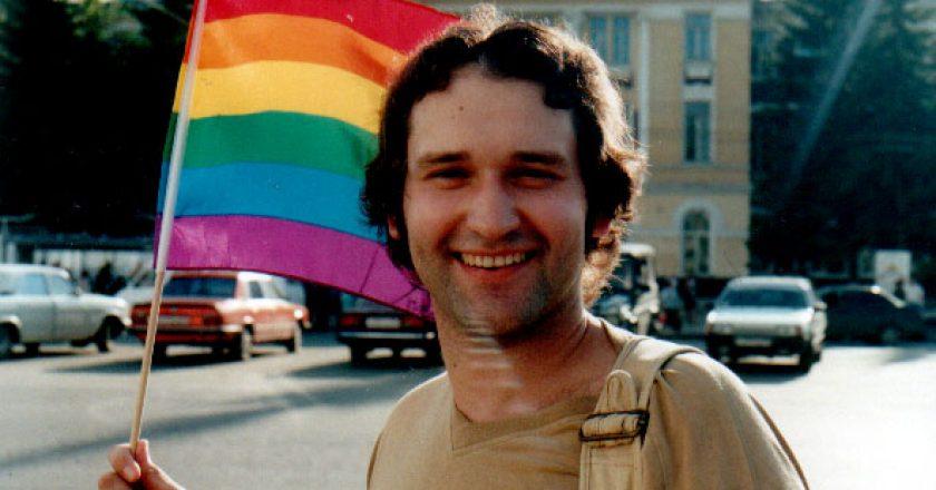 гей-сообщества