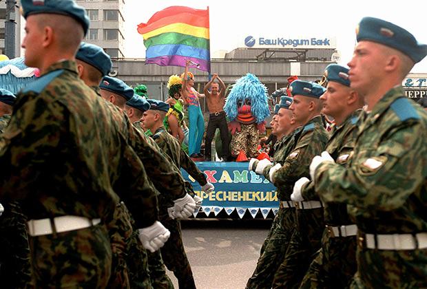 День Государственного флага Российской Федерации; Москва, 22 августа 1998 года