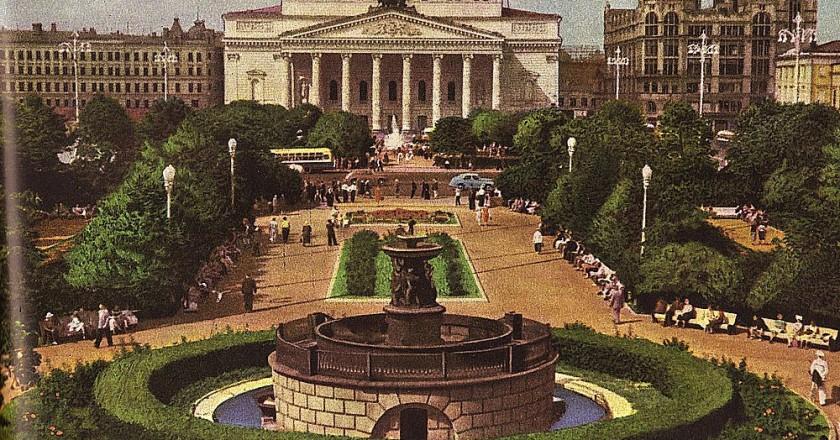 Sverdlov Square