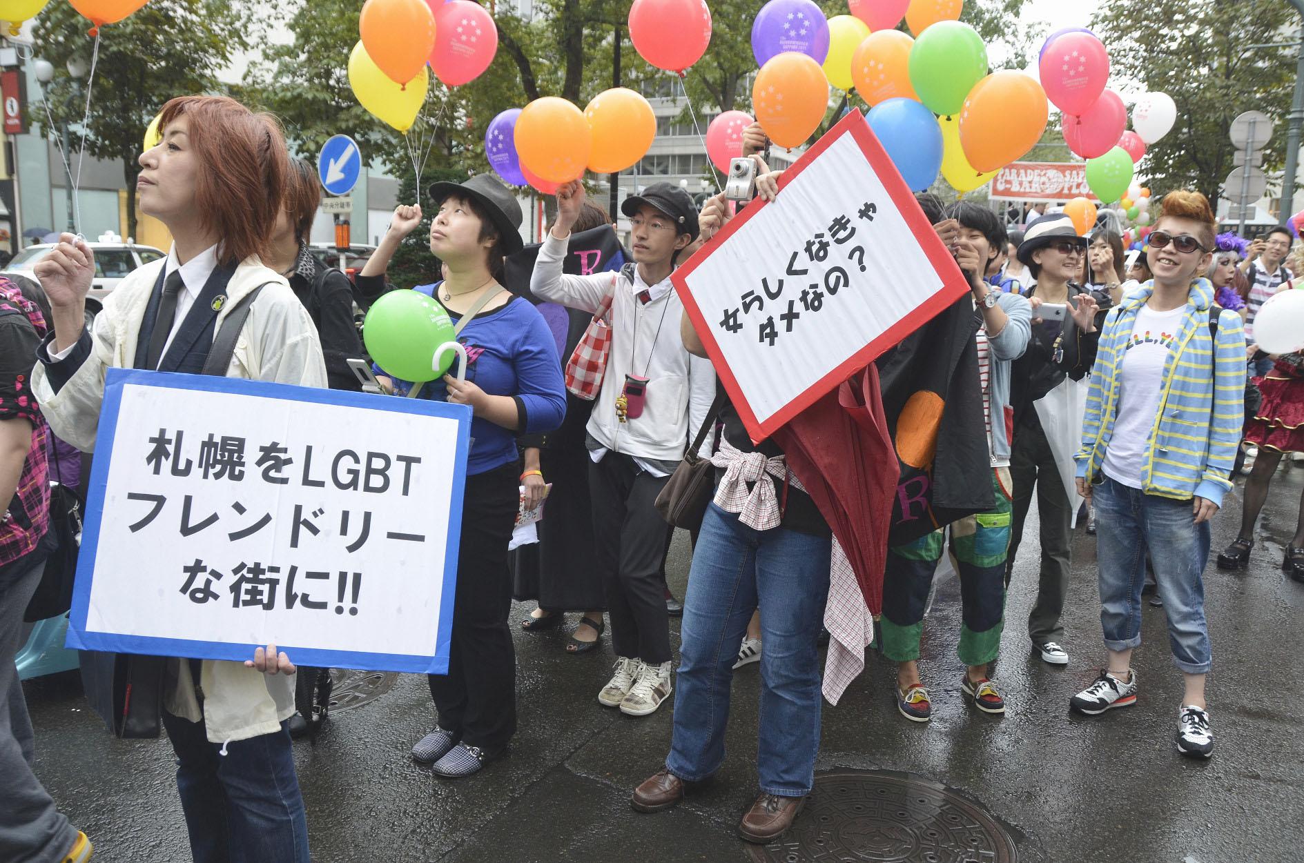ЛГБТ Япония