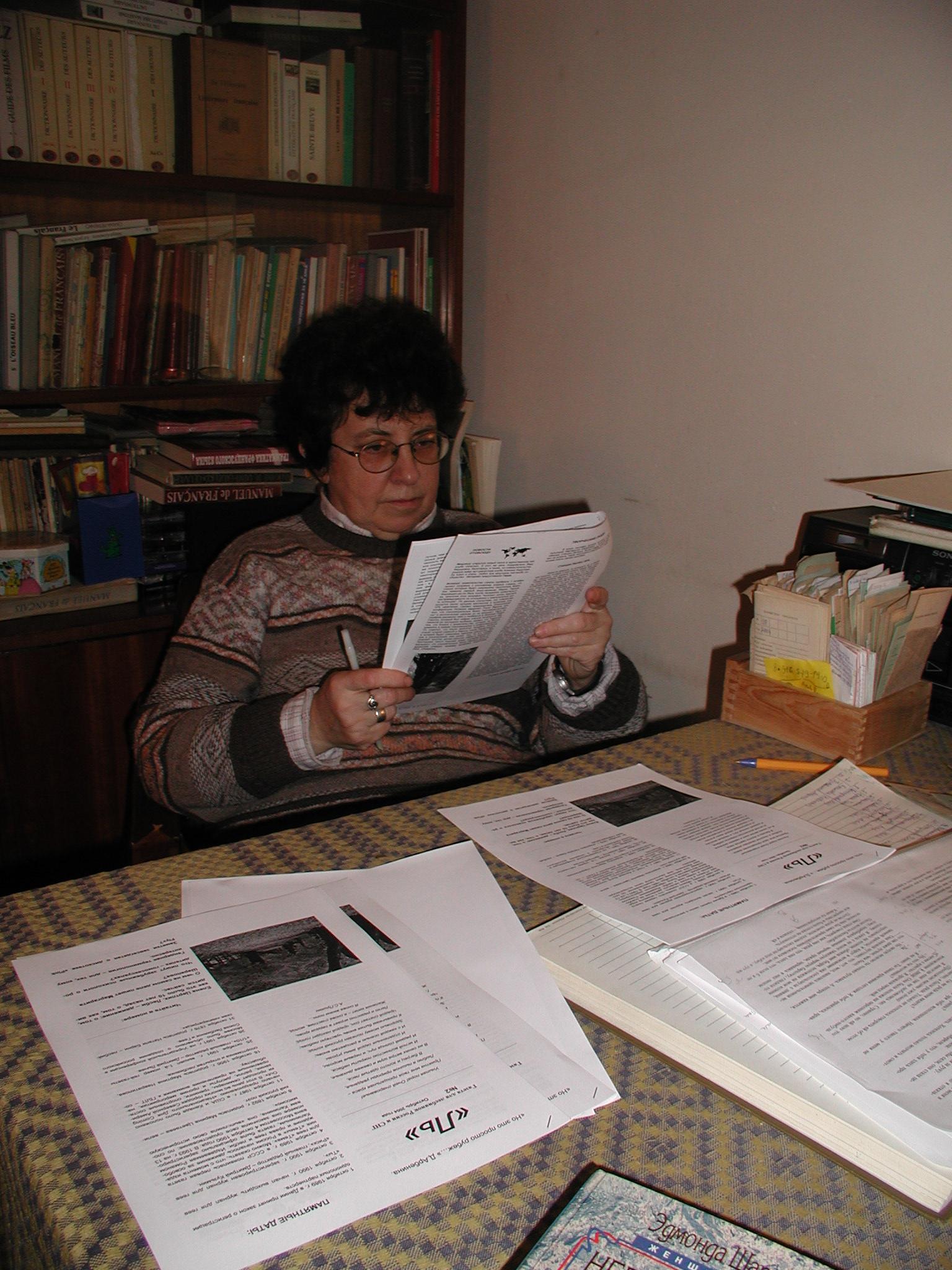 Елена Гусятинская (Архив лесбиянок и геев, Москва)
