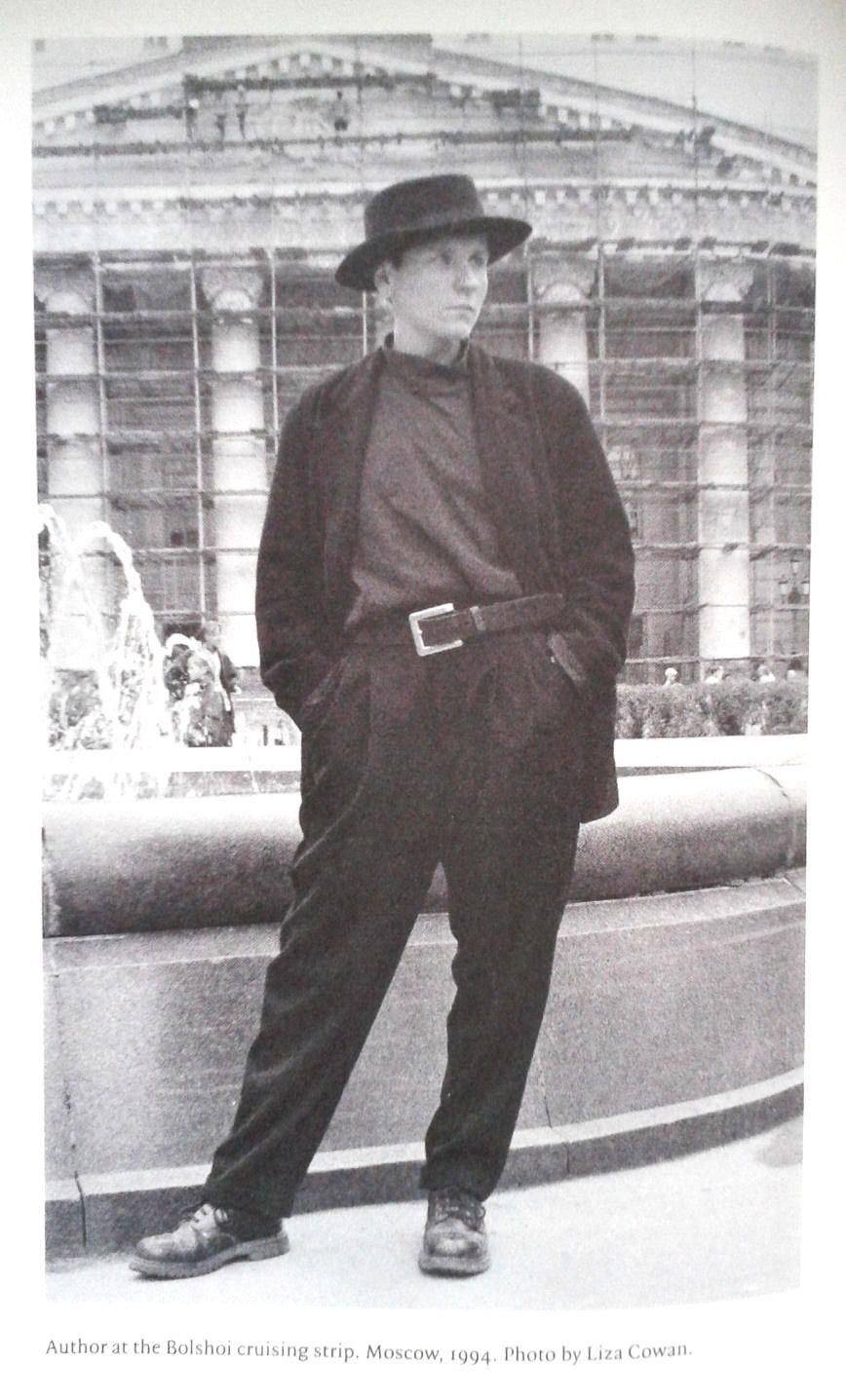 1994 год. Лори Эссиг у Большого театра