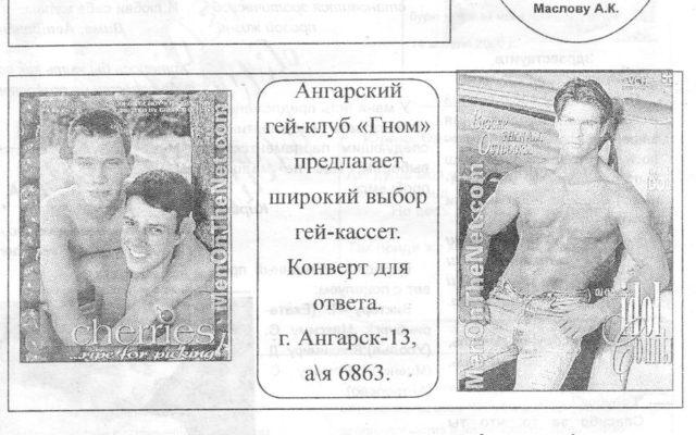 """""""Голубок"""""""