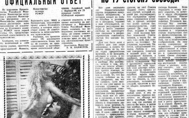 """""""Сибирский вариант"""""""